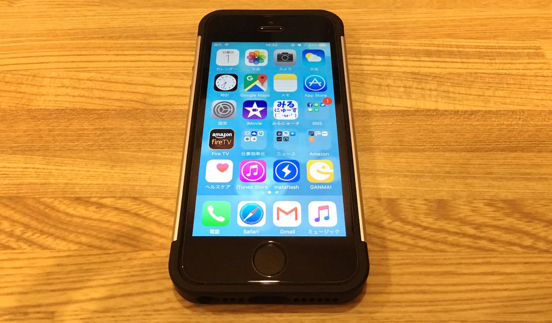 spigen-iphone5s_case_review7