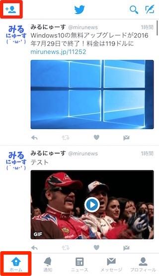 twitter-update-2016may1