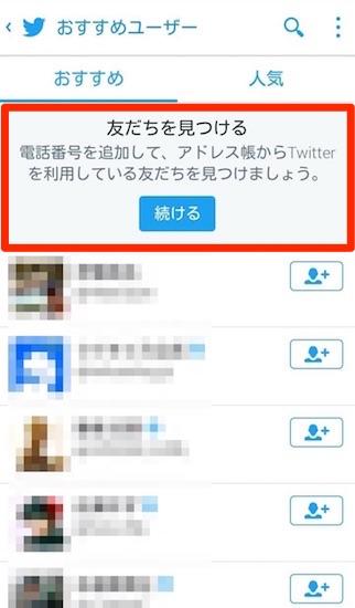 twitter-update-2016may10