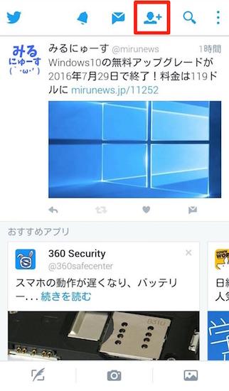 twitter-update-2016may8