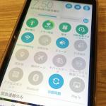 ZenFone Go / 2 Laserをさらに便利に利用するための初期設定5選