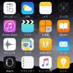 【iOS10】Apple純正アプリが削除できる!?ヒント・コンパス・ボイスメモ・株価など