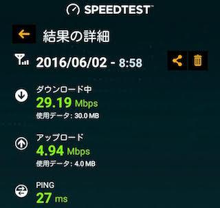 dmm-mobile_zenfone-go_communication_speed1