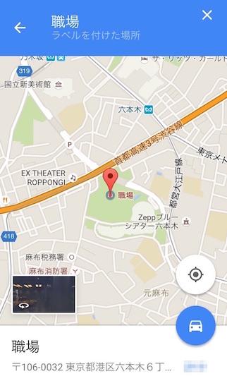 google_map-basic-how_to_use10