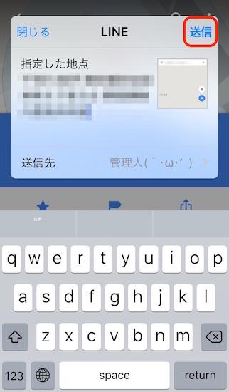 google_map-basic-how_to_use16