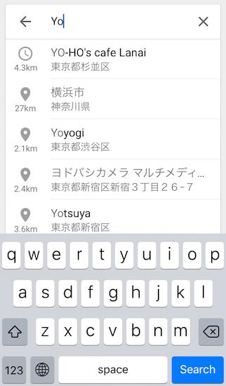 google_map-basic-how_to_use18