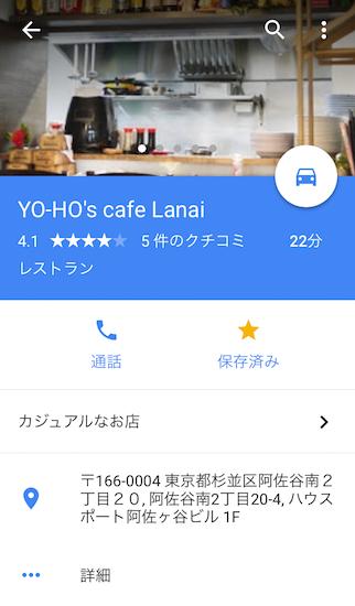 google_map-basic-how_to_use21