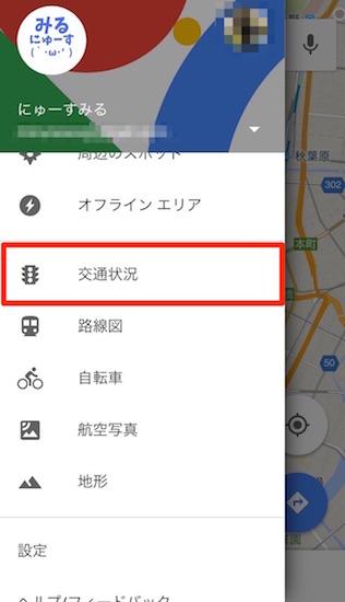 google_map-basic-how_to_use27