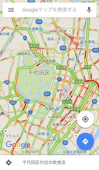 google_map-basic-how_to_use28