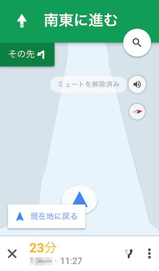 google_map-basic-how_to_use5