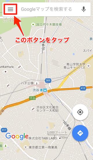 google_map-basic-how_to_use6