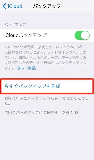 icloud-storage_management18
