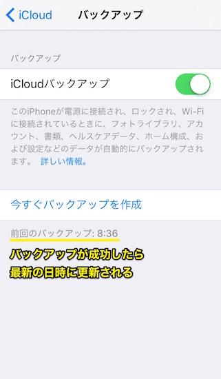 icloud-storage_management20