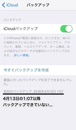 icloud-storage_management23