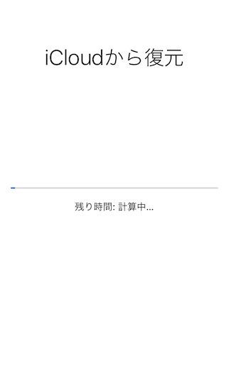 icloud-storage_management32