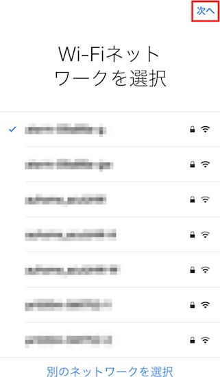 iphone6s-activation_after_sim_unlock1