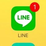 LINEのアイコンバッチが表示されない時、通知がこない時の対処法