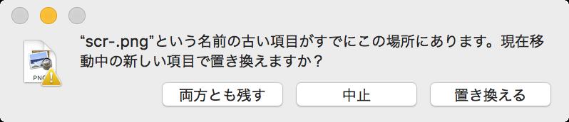 mac-screenshot-activation_method11