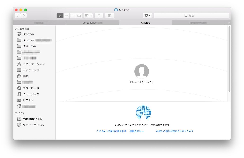 mac-screenshot-activation_method2
