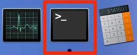 mac-screenshot-activation_method3