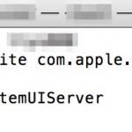 使いこなすと作業が捗る!Macで活用できるスクリーンショット裏技集
