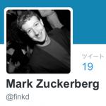 facebook創業者マーク・ザッカーバーグに学ぶパスワード管理術