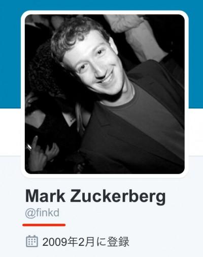 pic-zuckerberg-twitteraccount