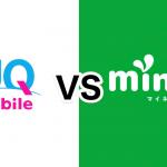 実際どっちの格安SIMがいい?大手au系MVNOのUQmobileとmineoの格安SIMを徹底比較!