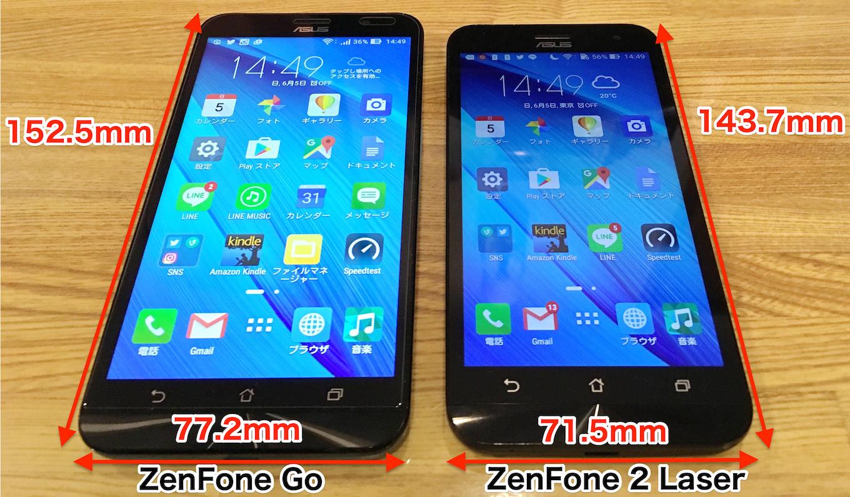 zenfone-2_laser_go-terminal_size-comparison