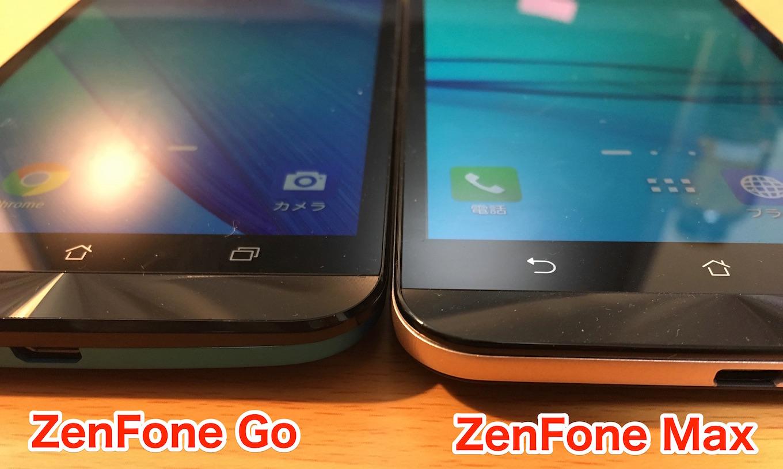 zenfone-go_max-front-comparison
