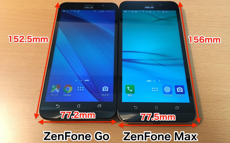 zenfone-go_max-terminal_size-comparison