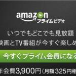 【ネタバレあり】涼しくなろう!Amazonビデオで視聴できるホラー映画まとめ