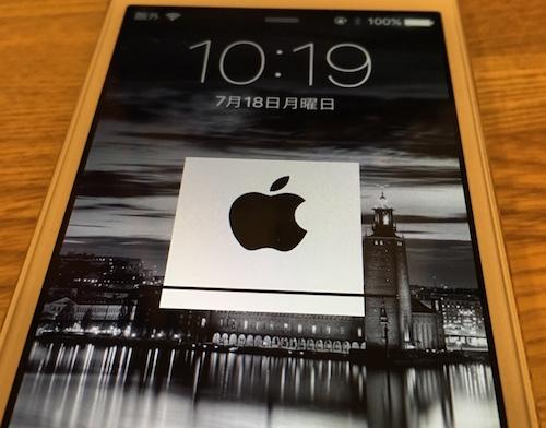 iphone_ipad-how_to_reset_passcode10