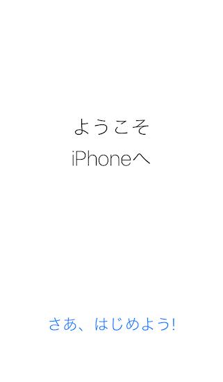 iphone_ipad-how_to_reset_passcode11