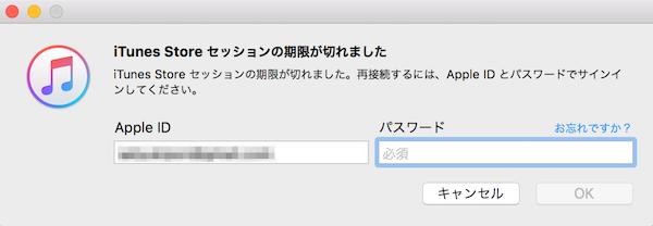 iphone_ipad-how_to_reset_passcode19