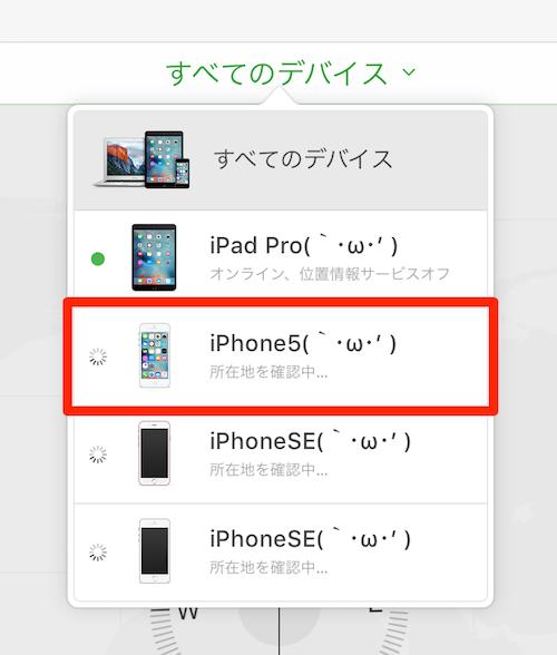 iphone_ipad-how_to_reset_passcode3
