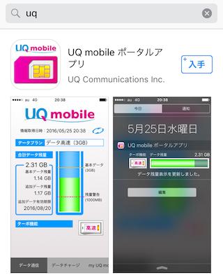 uqmobile-portal_apps1