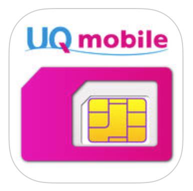 UQmobileがポータルアプリを提供!通信残量の確認やターボ機能の利用がよりスムーズに
