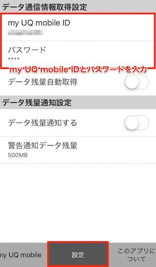 uqmobile-portal_apps13