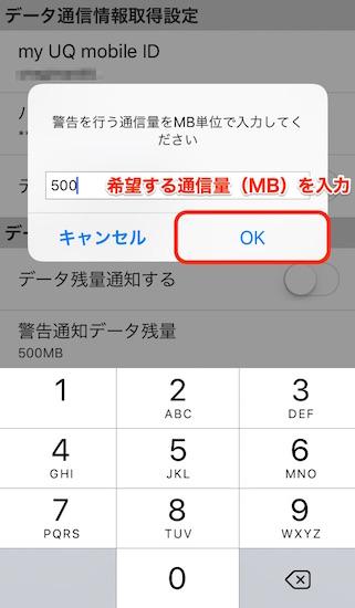 uqmobile-portal_apps6
