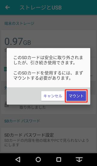 arrows_m03-how_to_install_sd-card_again2