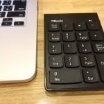 MacBook Pro用に購入したBoxiz(BOXIZ0101BK)のテンキーをレビュー!普段使いには良さそう