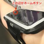フィットネスに便利!EOTWiPhoneSE/5s/5用ランニングアームバンドをレビュー