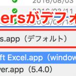 【Windows仮想化】Mac上のファイルを常にWindowsソフトで開く方法