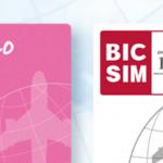 【IIJmio】海外でも使える「海外トラベルSIM」を発表!提供開始は8月16日から