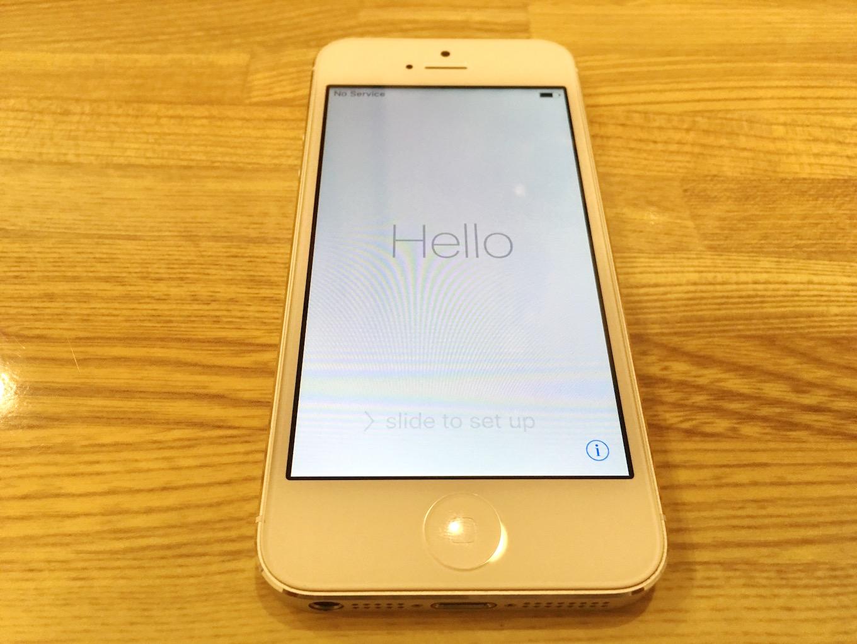iphone5-setup_screen2