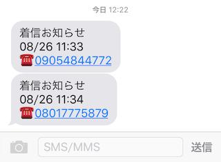 iphone5s_ios9.3.5-call_quality