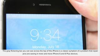 iPhone6/6 Plusでタップできなくなる「タッチ病」が多発中!保証期間中であれば早めの修理・交換を