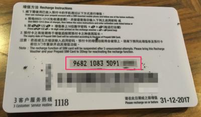 pic-3makau-prepaid-card