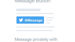 Twitterが提供開始!Webサイトからダイレクトメッセージを送信できる「メッセージボタン」を追加する方法